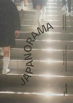 Catalogue d'exposition Japanorama. Nouveau regard sur la création contemporaine