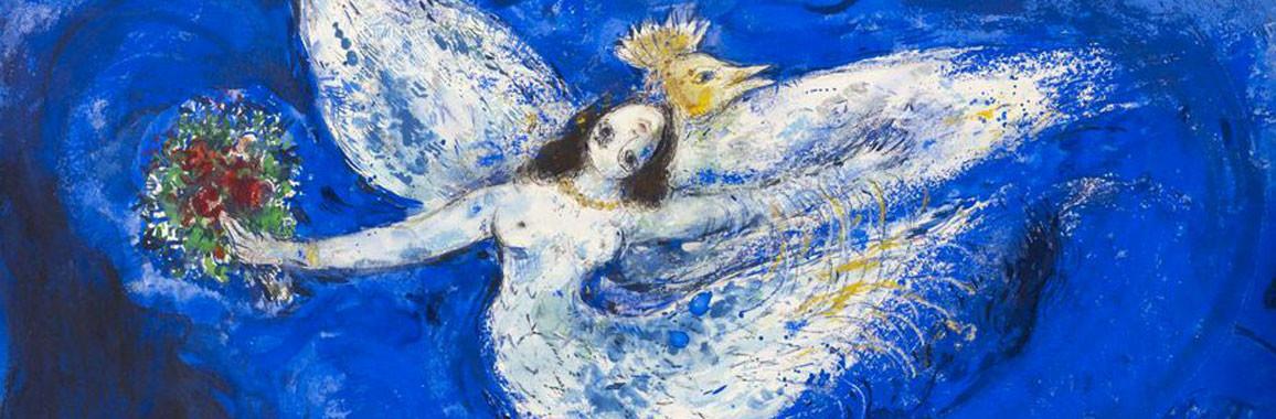 Exhibition catalogue Chagall, Modigliani, Soutine... Paris pour école - mahJ, Paris